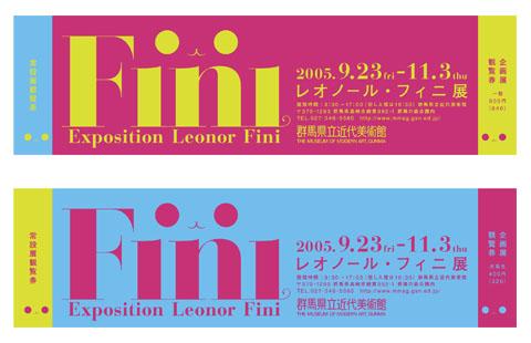 レオノール・フィニ展 チケット