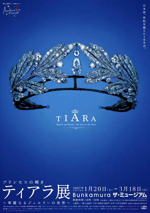 tiara_b1